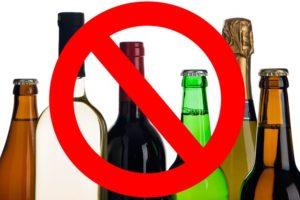 Алкоголизм — с чего начинается и методы борьбы с ним