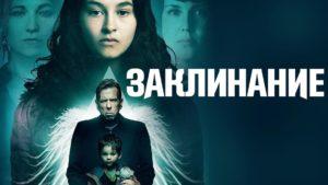 10 самых ужасных фильмов ужасов