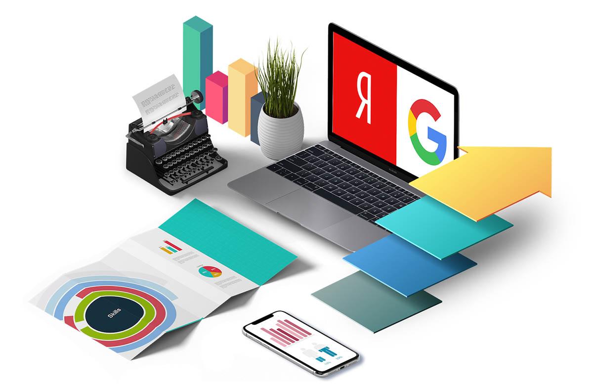 Что входит в качественное продвижение сайтов?