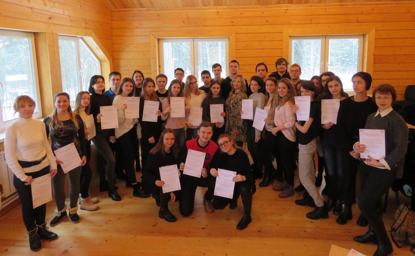 Плехановская зимняя школа молодого исследователя в СОЛ «Руза»