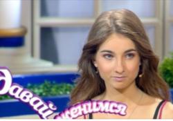 обычная девочка из города Тверь, Хитриченко Александра
