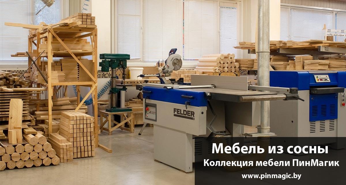 Открытие официального мебельного магазина – Пинмэджик