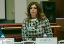 Агнесса Осипова