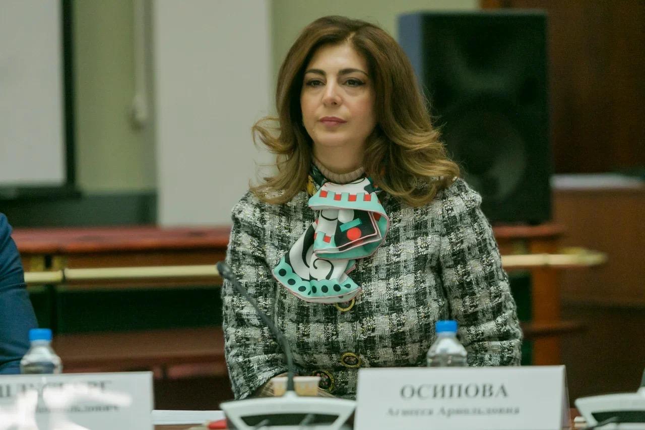 Председатель Совета директоров РАФ Агнесса Осипова приняла участие в IV Всероссийской конференции по брендингу