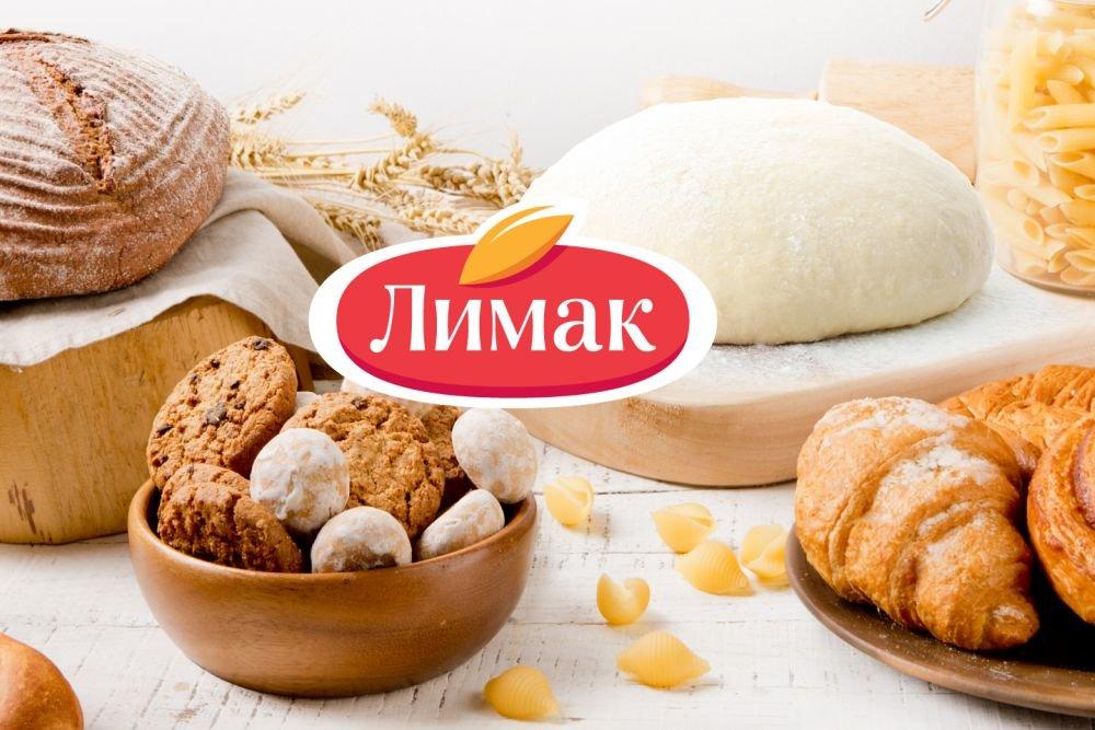 Лимак построит масштабный хлебобулочный завод в Воронежской области