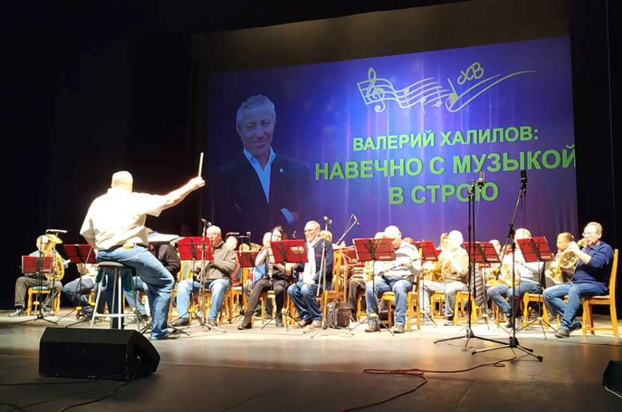 Компания «Баскин Роббинс» оказала партнерскую поддержку фестивалю памяти Валерия Халилова