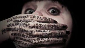 10 самых странных фобий