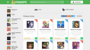 Андроид маркет - бесплатные игры и программы