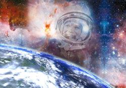 Интересные факты о дне космонавтики