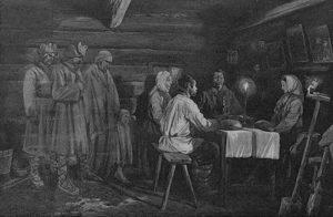Славянские погребальные обряды и представления о душе