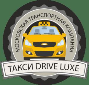 поездки в Электросталь из Москвы