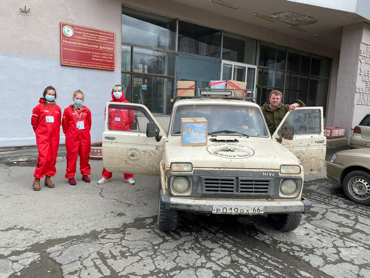 Уже 2 месяца на базе Нижнетагильского филиала ГБПОУ «Свердловский областной медицинский колледж» работает объединённый штаб волонтеров-медиков