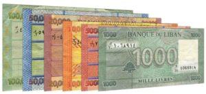 ливанская Валюта