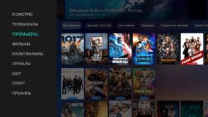 лучшие фильмы для просмотра в карантин