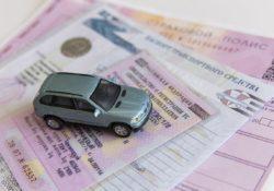 Реформы для водителей