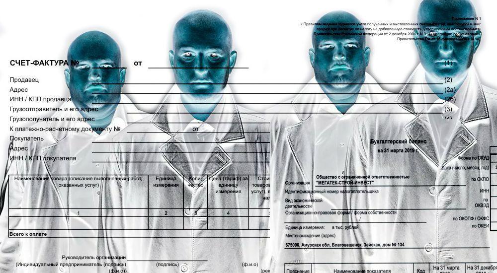 Список самых «популярных» преступлений российских бизнесменов