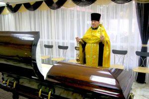 заказать ритуальные услуги в Киеве