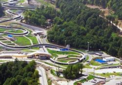 Центр санного спорта Сочи