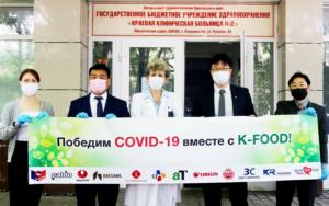 Корейские импортеры поддержат Приморских врачей