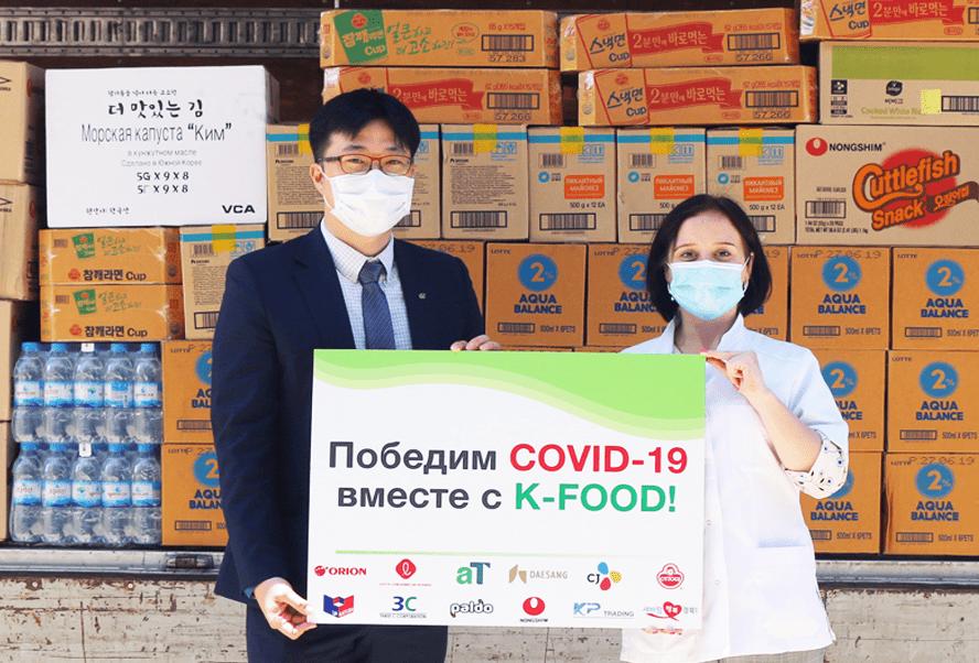 Корейские импортеры поддержат Приморских врачей в борьбе с коронавирусом. 1