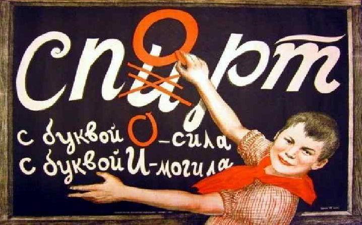 Ошибки при принятии «Сухого закона» в 1920 г. Интересные исторические факты