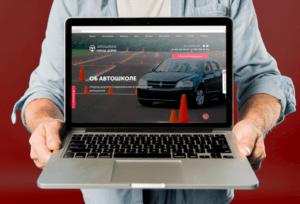 Особенности и преимущества дистанционного обучения в автошколе