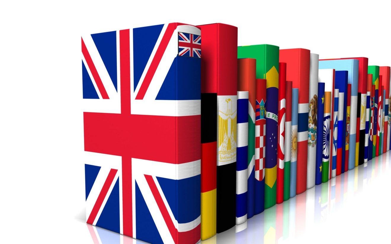Топ 10 самых распространенных языков в мире.