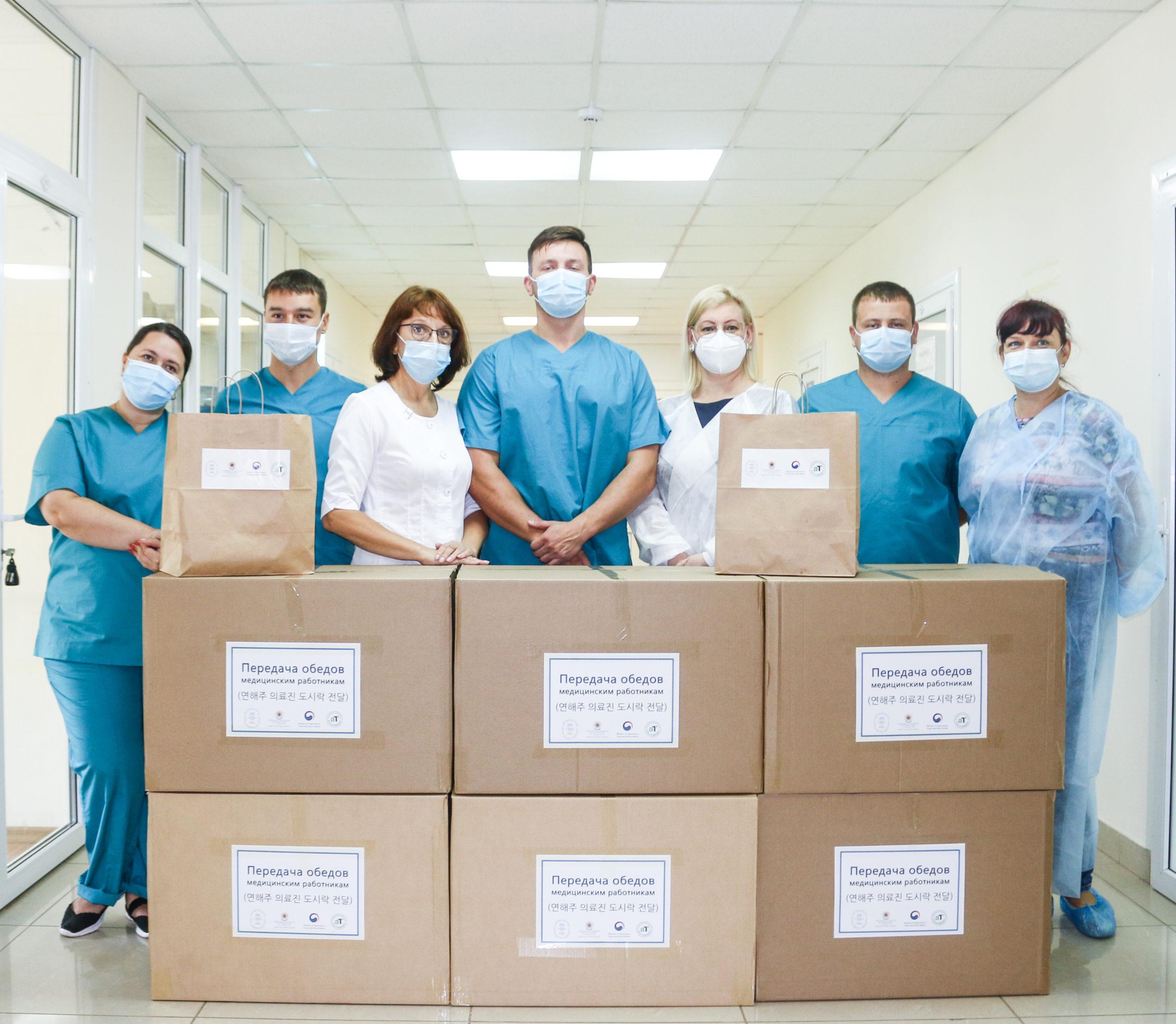 Генеральное консульство Республики Корея в г. Владивостоке передало больницам в Приморье корейские обеды