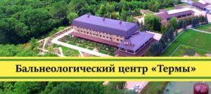 Где отдохнуть в Краснодарском крае