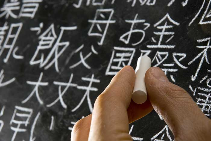 Изучить японский. Учебники по японскому