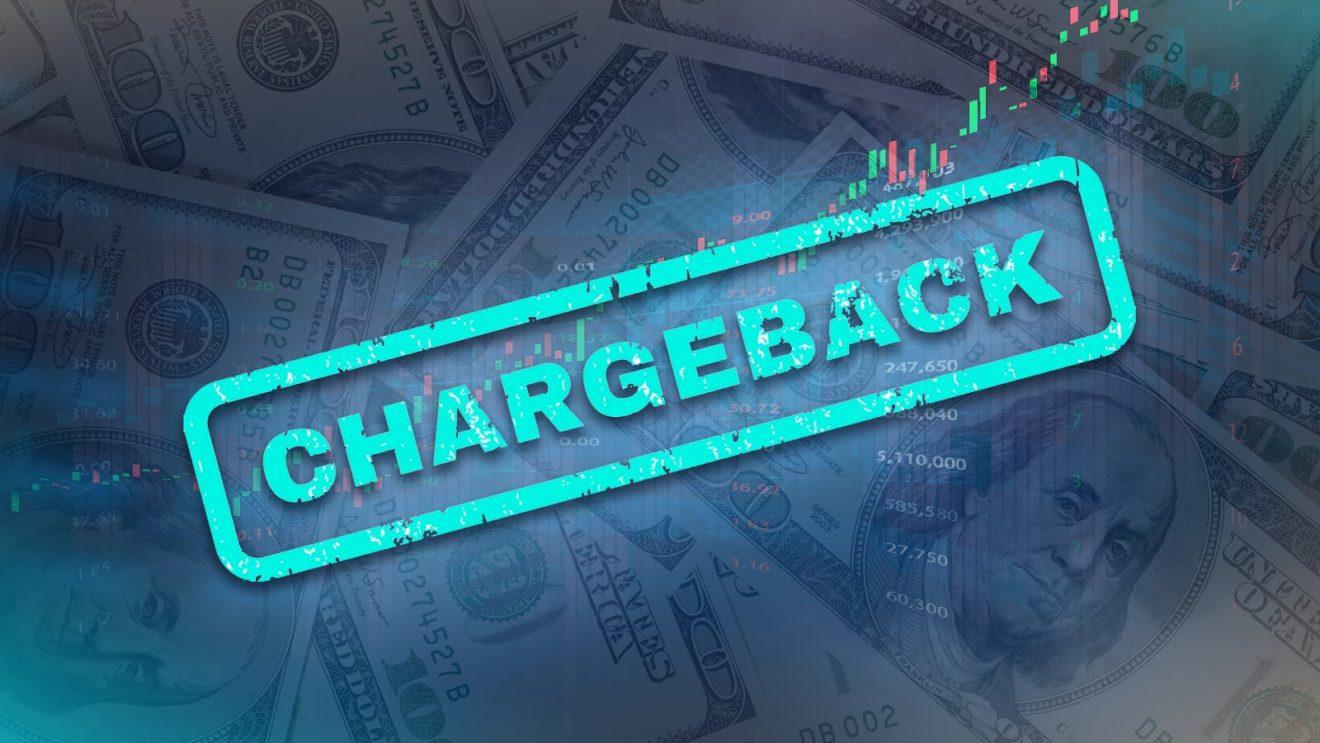 Чарджбэк или как вернуть свои деньги