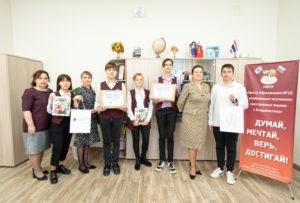 Генконсульство Республики Корея в г. Владивостоке осуществило передачу сборников корейских народных сказок российским школьникам