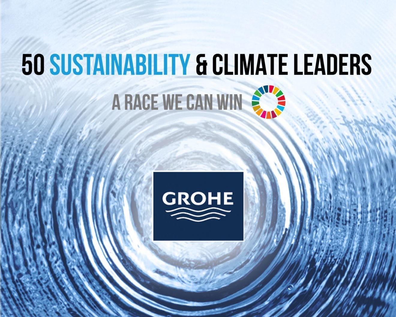GROHE — один из 50 лидеров в области устойчивого развития и климата в мире
