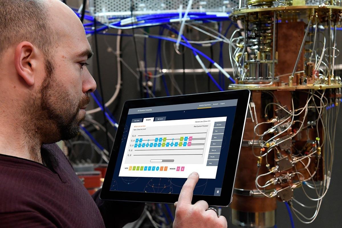 Когда появится квантовый интернет?