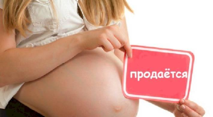Сопротивление независимому суррогатному материнству