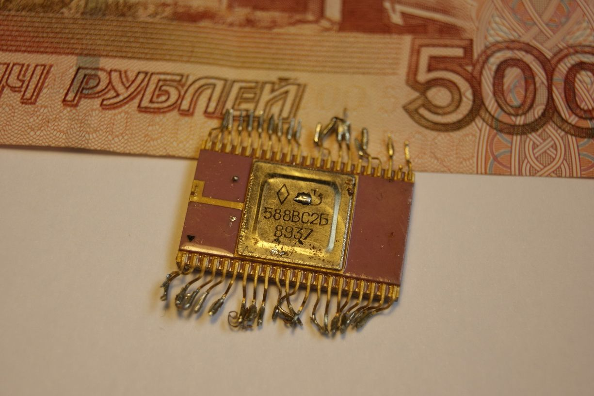 Ценные радиодетали с содержанием драгметаллов