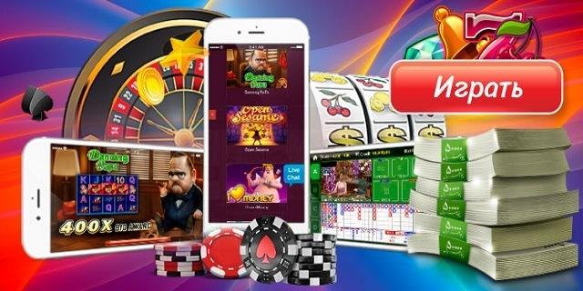 Онлайн игровые автоматы на рубли