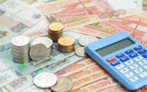Кредитная нагрузка что это такое и как ее высчитывают банки