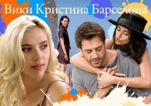 Топ-5 летних фильмов