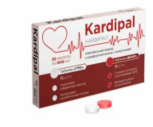 Кардипал - препарат для сердечно-сосудистой системы