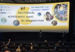 корейского кино