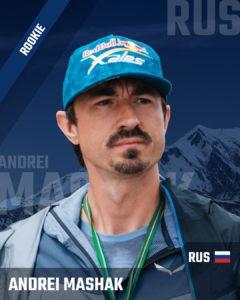 Единственный российский участник Red Bull X-Alps 2021