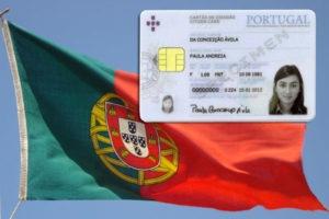 Самый удобный способ получения ВНЖ в Португалии