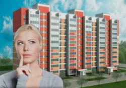 Стоит ли покупать квартиру в новостройке