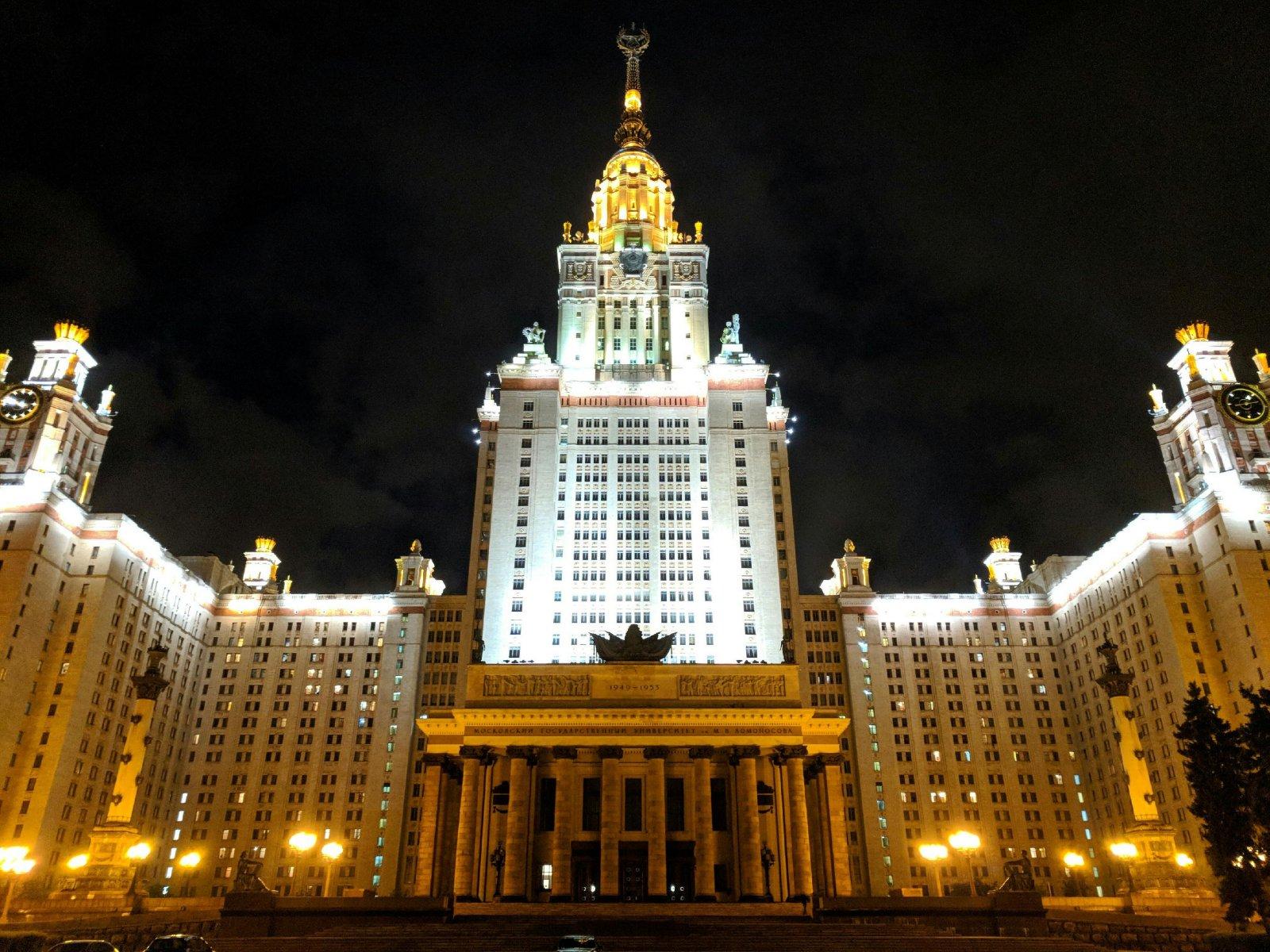 Топ лучших вузов в России