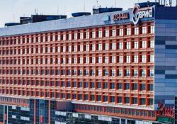 Торгово-офисный центр Эврика