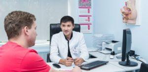 Институт репродуктивной медицины
