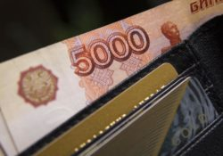 Рейтинг городов России с самыми высокими зарплатами